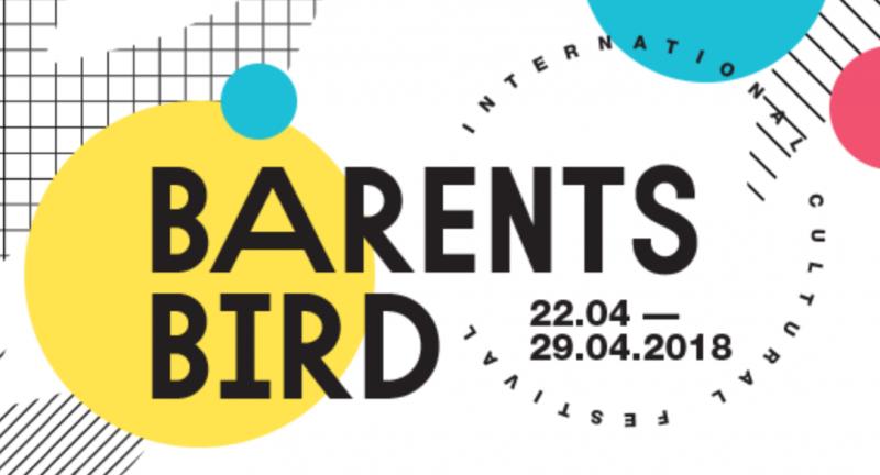 Barentsbird logo.png